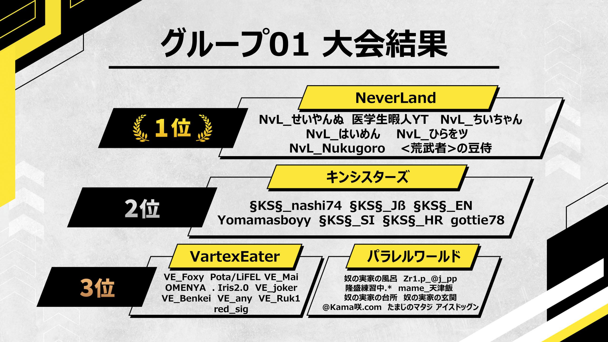 スライド10703.PNG